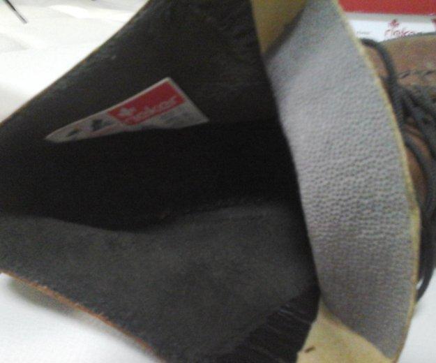 Ботинки рикер р.41. Фото 4. Анапа.