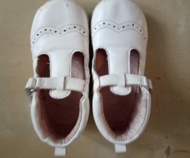 Туфли детские размер 24. Фото 1. Москва.