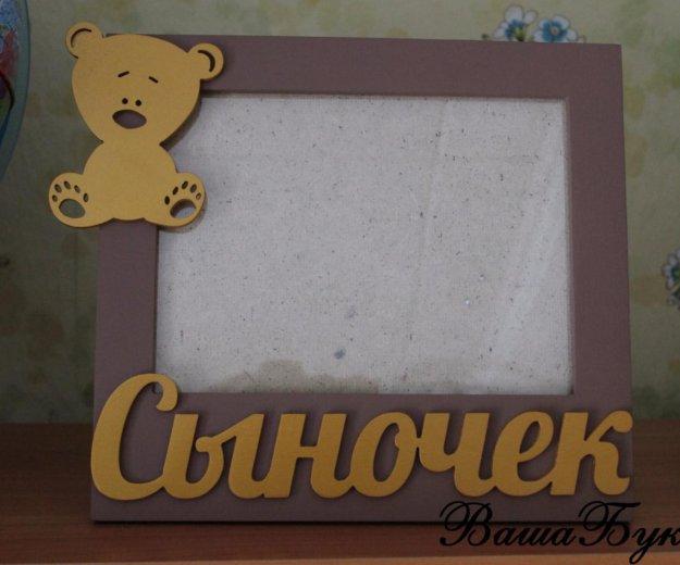 Рамочка для фото. Фото 1. Барнаул.