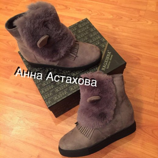 Сапоги и ботиночки зимние, рюкзачки и брелки. Фото 1. Челябинск.