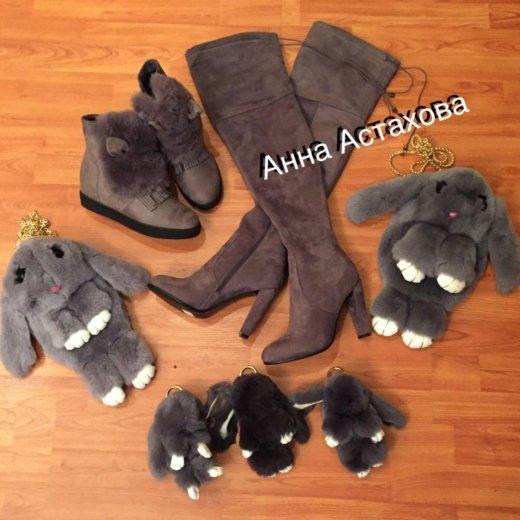 Сапоги и ботиночки зимние, рюкзачки и брелки. Фото 2. Челябинск.