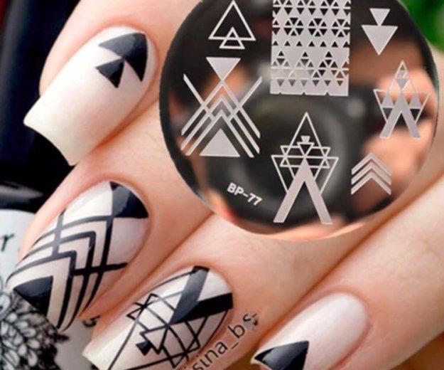 Штамп для дизайна ногтей. Фото 1. Ставрополь.