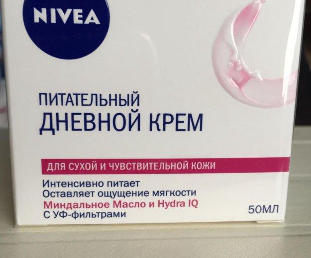Дневной крем. Фото 1. Москва.