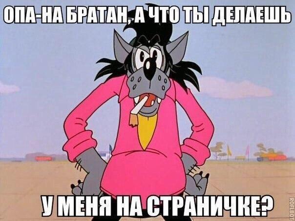 Запчасти. Фото 1. Бачатский.