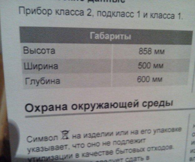 Печь стеклокерамика. Фото 2. Нижнеудинск.