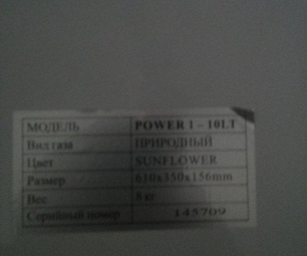 Бытовая газовая колонка power 1-10 lt(стекло ). Фото 2. Спокойная.