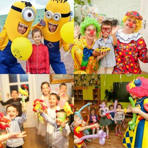 Сказочные герои на детский день рождения. Фото 1. Москва.