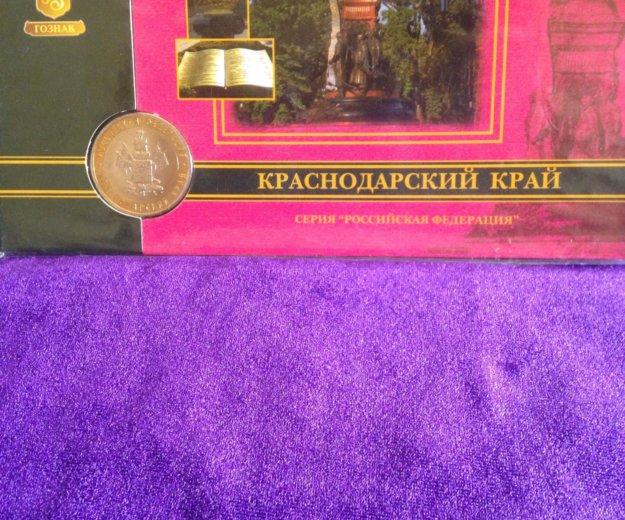 Монета10р. Фото 2. Москва.