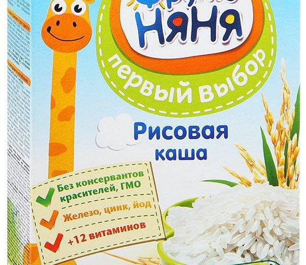 Безмолочные каши. Фото 1. Москва.