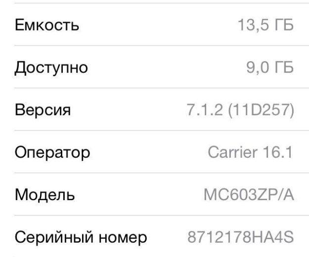 Iphone 4 16 gb разбит экран. Фото 1. Сергиев Посад.