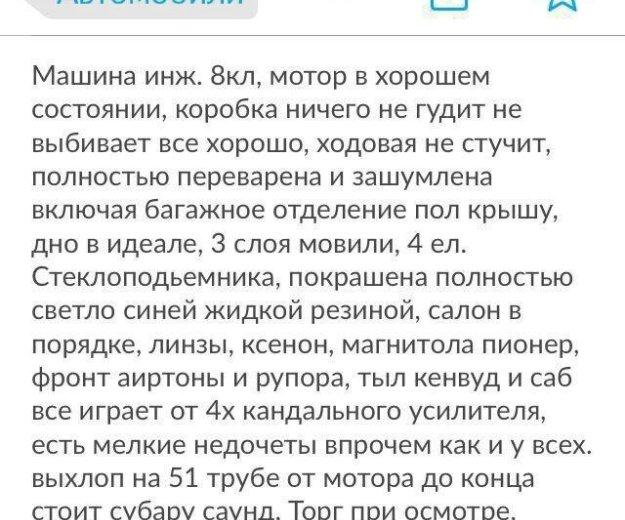 Ваз 2110. Фото 2. Ростов-на-Дону.