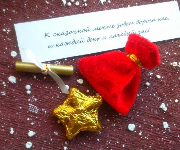 Ручка с дедом морозом. Фото 3. Батайск.