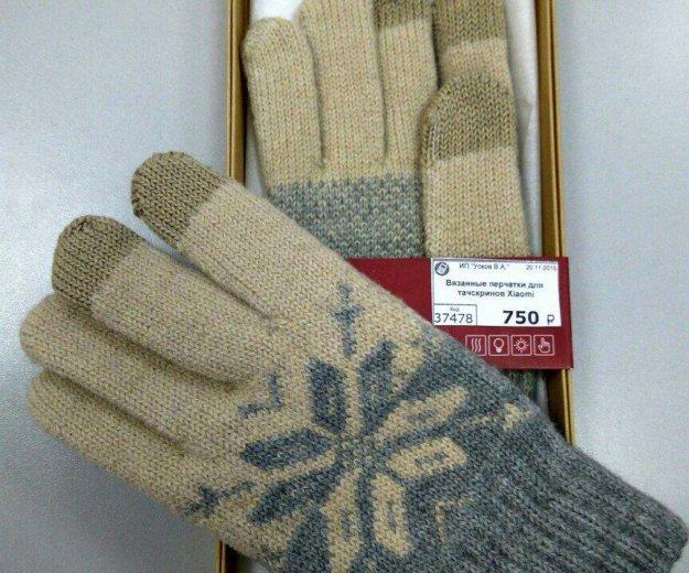 Вязанные перчатки для тачскринов. Фото 1. Уфа.