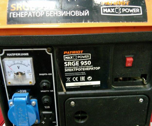 Генератор patriot srge 950. Фото 1. Москва.