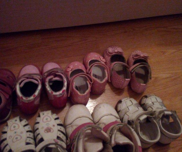 Детская обувь. Фото 1. Белореченск.