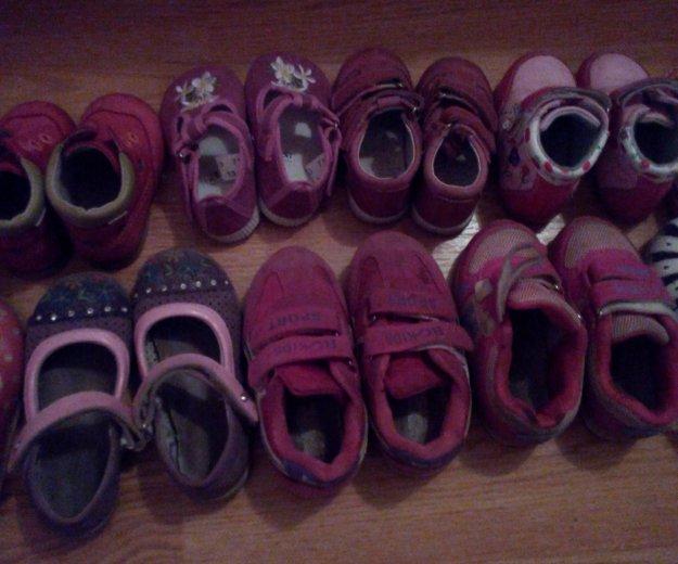 Детская обувь. Фото 2. Белореченск.