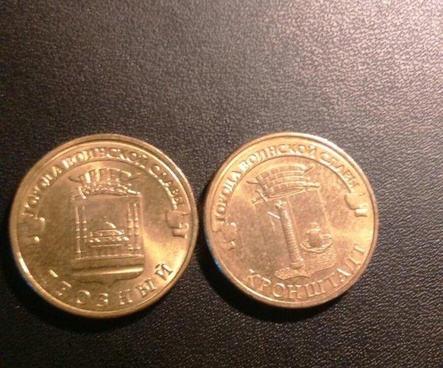 Монеты гвс. Фото 1. Москва.