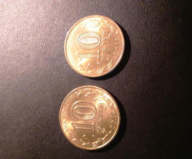 Монеты гвс. Фото 2. Москва.