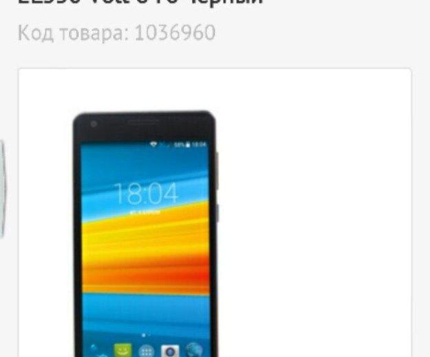 Dexp ixion el 350 volt. Фото 1. Прокопьевск.