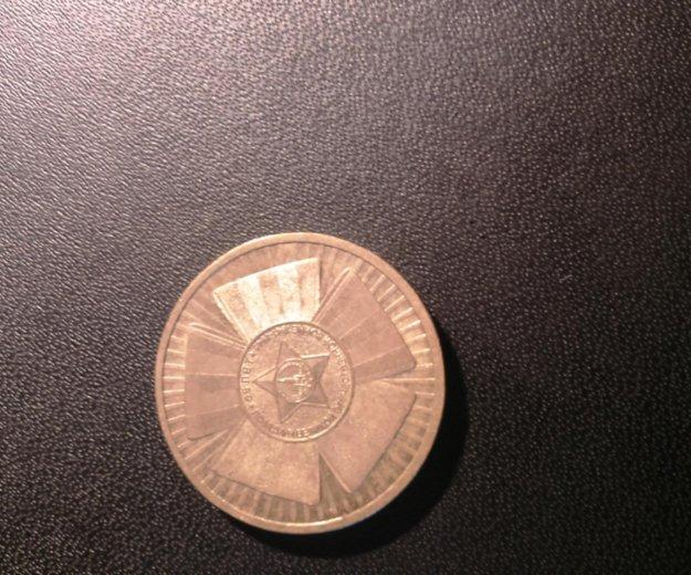 """Монета гвс """"бантик"""". Фото 1. Москва."""