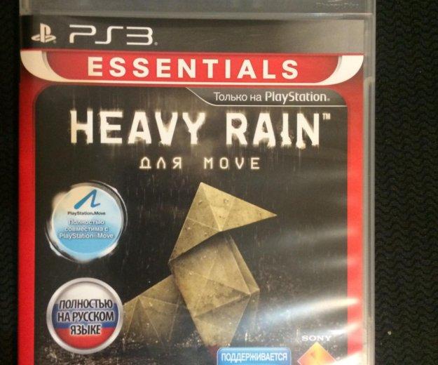Heavy rain ps3. Фото 1. Саратов.