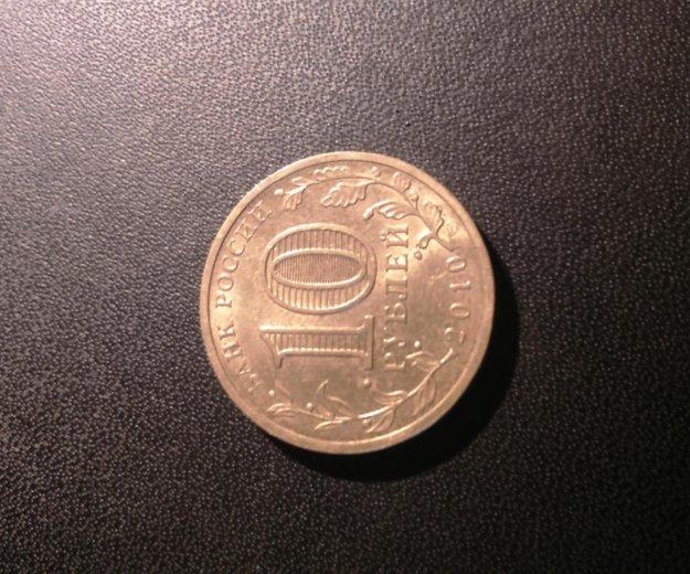 """Монета гвс """"бантик"""". Фото 2. Москва."""