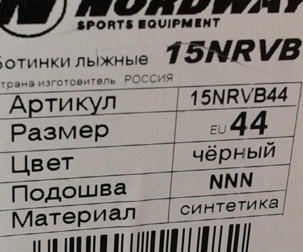 Размер 44. Фото 4. Новосибирск.