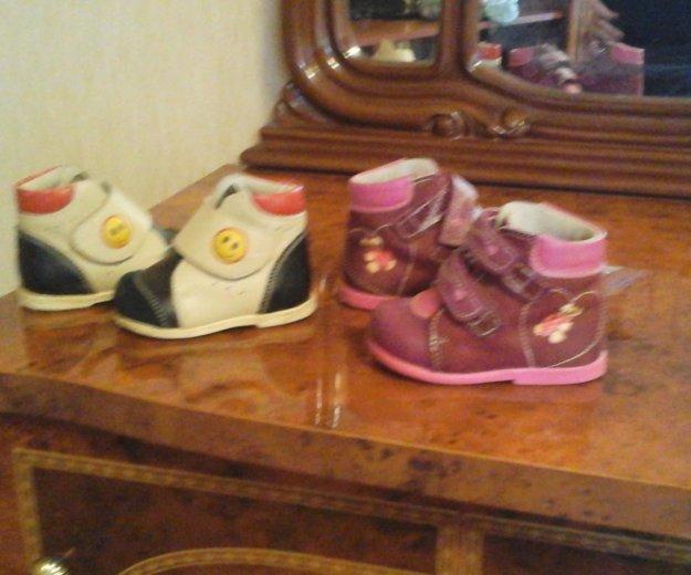 Детская ортопедическая обувь. Фото 1. Подольск.