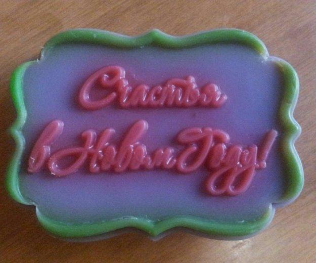 Новогоднее мыло. Фото 1. Казань.