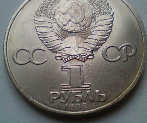 Терешкова в.в. Фото 2. Куровское.