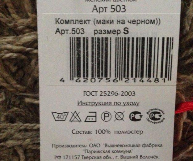 Комплект халат шелк и маечка с шортами новое. Фото 4. Москва.