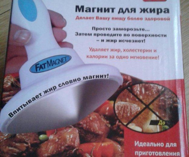 Магнит для удаления жира. Фото 1. Зеленоград.