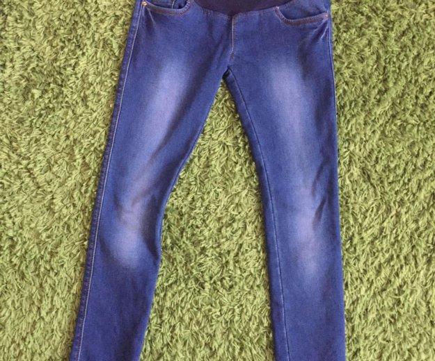 Утеплённые джинсы для беременных , размер 42-44. Фото 1. Екатеринбург.
