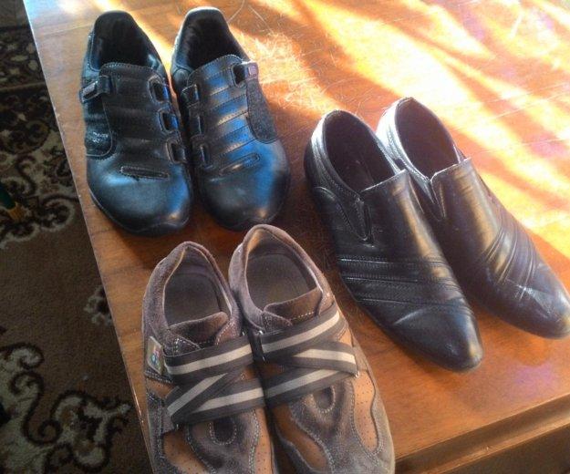 Обувь на мальчика. Фото 1. Городище.