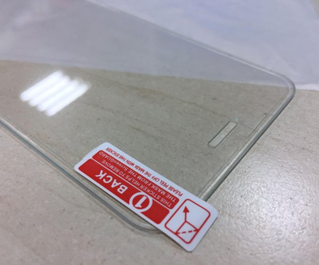 3d защитное бронированное стекло iphone 6 6s. Фото 3. Москва.
