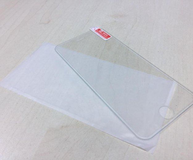 3d защитное бронированное стекло iphone 6 6s. Фото 1. Москва.