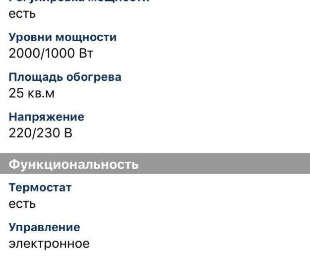 Electrolux ech/ag-2000efr. Фото 3. Ханты-Мансийск.