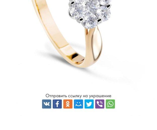 Кольцо с бриллиантом. Фото 2. Орел.