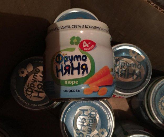 Бронь. морковь. овощное пюре.. Фото 1. Москва.