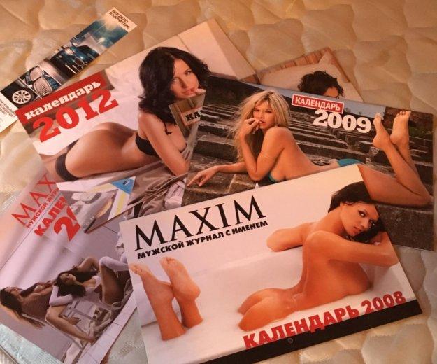 """maxim"" за 6 лет. Фото 3. Санкт-Петербург."