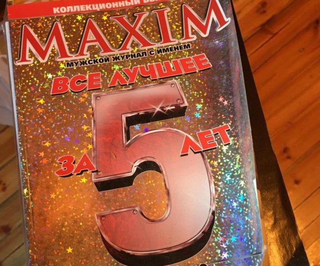 """maxim"" за 6 лет. Фото 1. Санкт-Петербург."