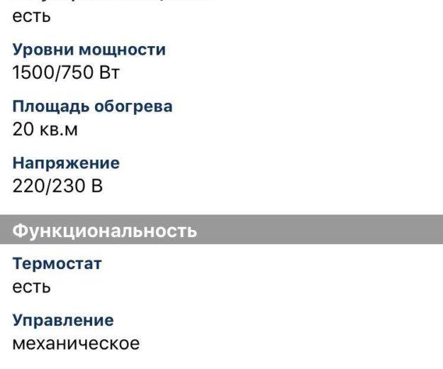 Electrolux ech/ag-1500mfr. Фото 3. Ханты-Мансийск.