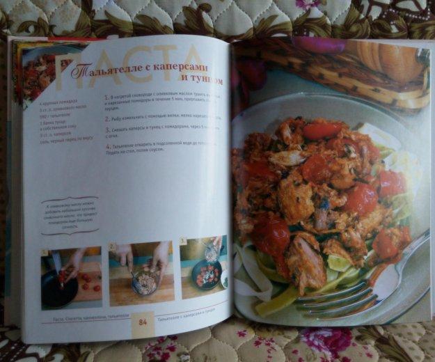 Книга с рецептами итальянской пасты. Фото 2. Москва.