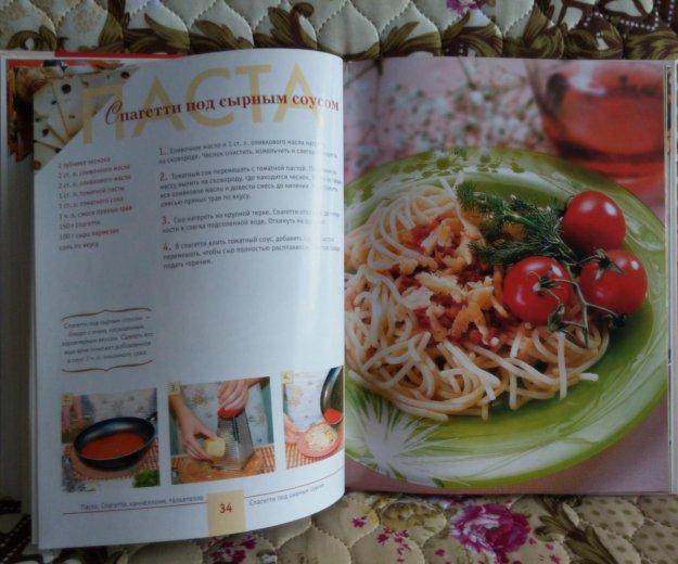 Книга с рецептами итальянской пасты. Фото 4. Москва.