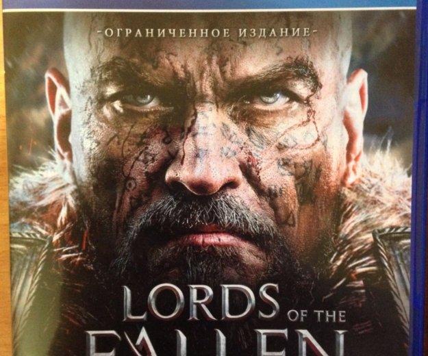 Lords of the fallen. Фото 1. Тюмень.
