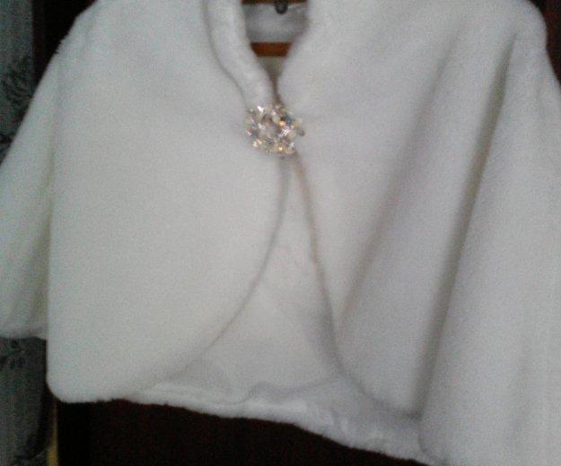 Свадебная меховая накидка. Фото 1. Саратов.