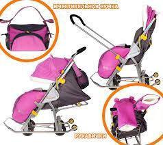 Санки коляска ника детям 7-2 люкс розовые. Фото 1. Хабаровск.
