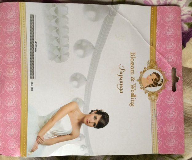 Свадебная гирлянда. Фото 1.