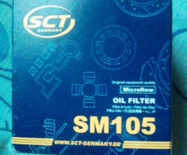 Масляный фильтр новый sm105. Фото 1. Волгоград.