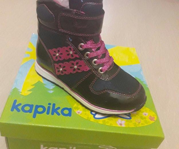 Ботинки на девочку. Фото 1. Кудряшовский.